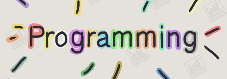 7 перспективных языков программирования