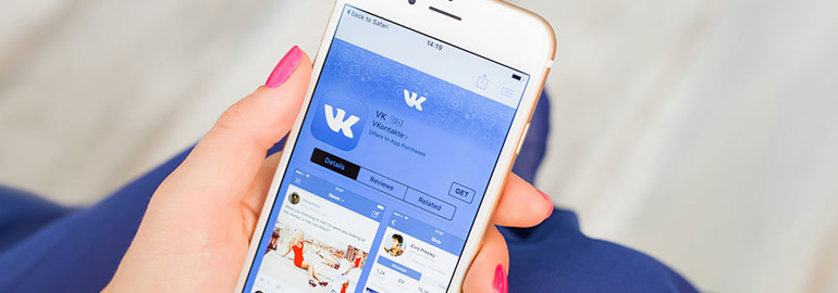 Как взломать страницу Вконтакте? 5 способов взлома