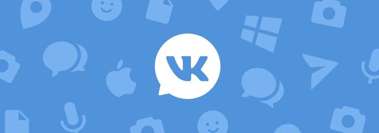 5 способов раскрутки страницы ВКонтакте