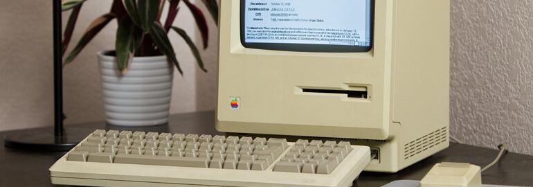 Как выглядел интернет в начале 2000-х?