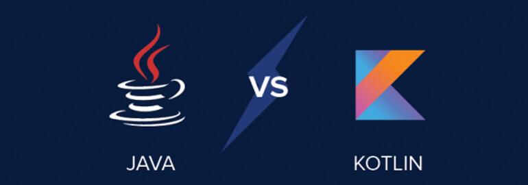 Java vs Kotlin: кто же круче?