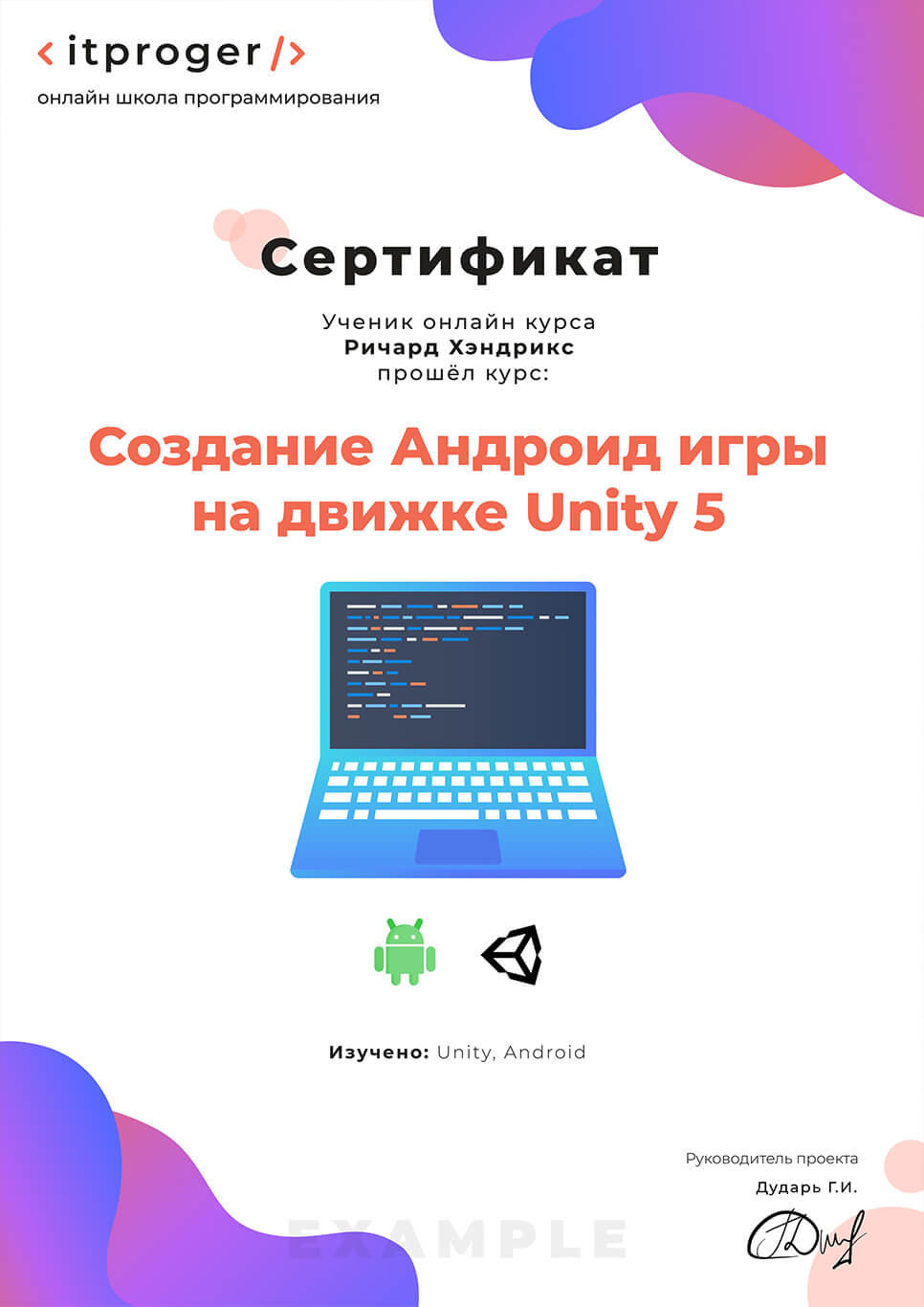 Store - Unity Store